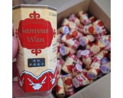 Samyun Wan 20 капсул (Капсулы для набора веса 20шт)