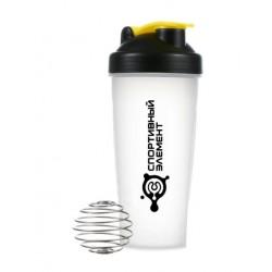 Шейкер 600 мл. «Хрусталь желтый», прозрачный стакан, желтая защелка, черный логотип с металлическим шариком