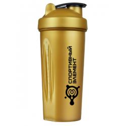 Шейкер 600 мл. «Золото», непрозрачный золотой стакан, золотая крышка, золотая защелка, черный логотип с металлическим шариком