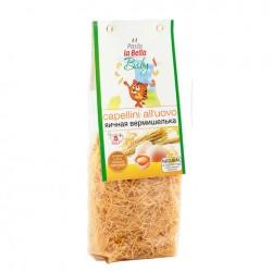 Вермишелька яичная Pasta la Bella BABY, 250 гр