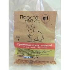 Сушеное мясо кролика ПРОСТО ПЕРЕКУС, 40 гр