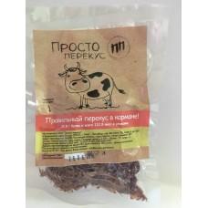 Сушеное мясо говядины ПРОСТО ПЕРЕКУС, 40 гр