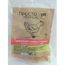 Сушеное мясо курицы ПРОСТО ПЕРЕКУС, 40 гр