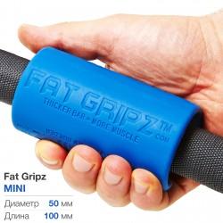 Расширители грифа Fat Gripz Mini 50*100 мм