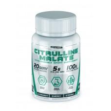 CITRULIN MALATE 100 G (цитруллин малат 100 гр)